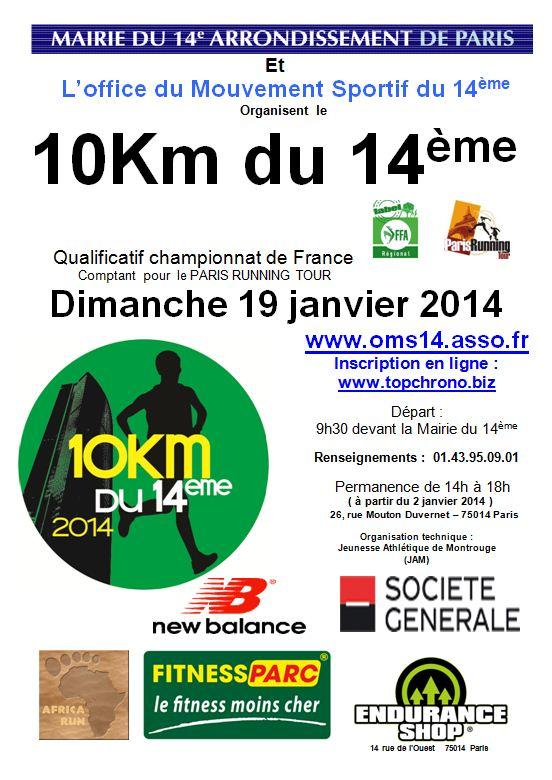 10km_14e_affiche