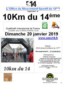 affiche 10km