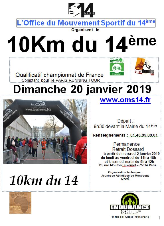 http://oms14.fr/blog/wp-content/uploads/2018/07/affiche-10km.png